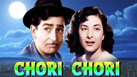 Chori Chori (1956) Hindi Full Movie