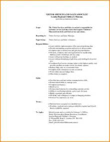 duties on resume 10 resume responsibilities exles inventory count sheet