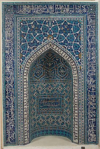 mihrab prayer niche islamic  met