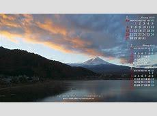 2019年1月のカレンダー壁紙1920x1080:富士山3|無料ワイド高画質壁紙館