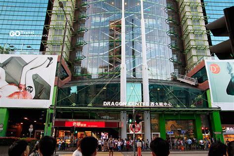 kitchen food court dragon centre  sham shui po hong kong