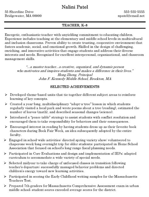 Resume For Teaching by Sle Resumes Math Resume Math