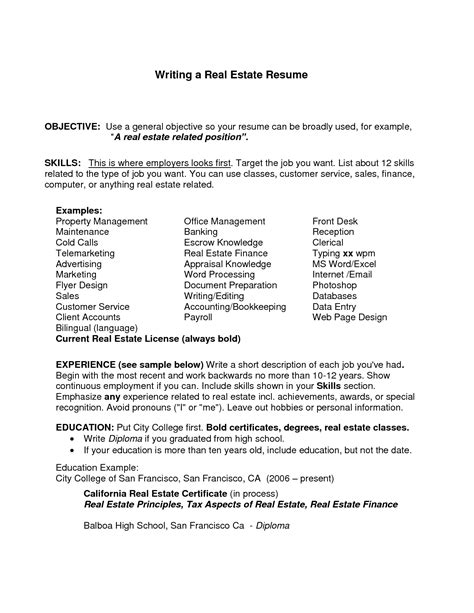 General Objectives For Resume by General Resume Objective Exles Resume Objective