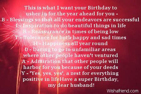 Happy Birthday Husband Facebook Quotes