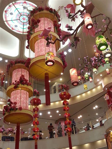 chinese  year decoration   year