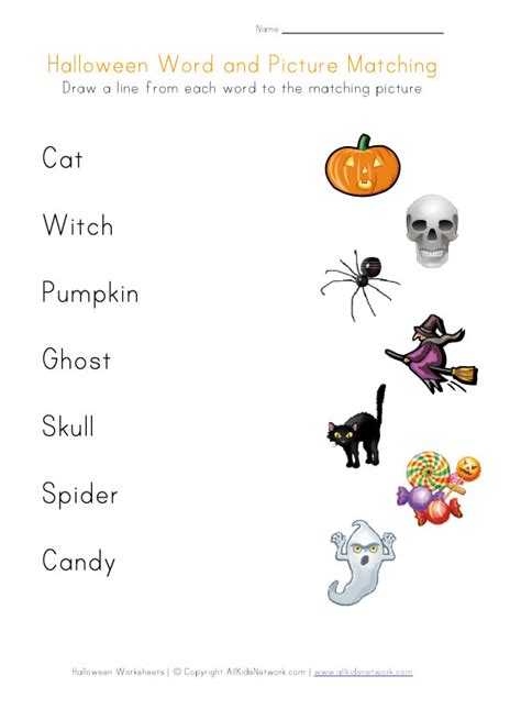 halloween word matching printable worksheets