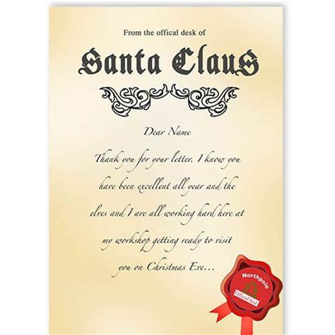 santa letter quickclickcards