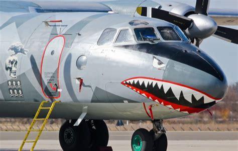 Ukrainas aviokompānija