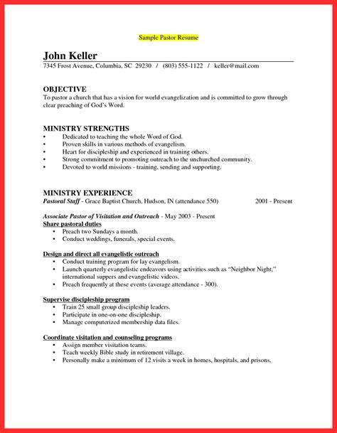 youth resume sle resume format