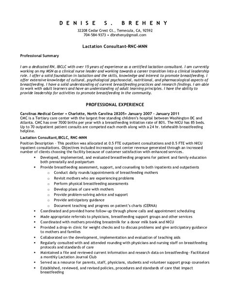 Labor And Delivery Tech Resume by Resume 2010
