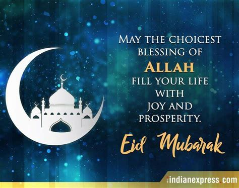 eid mubarak  wishes images quotes wallpaper