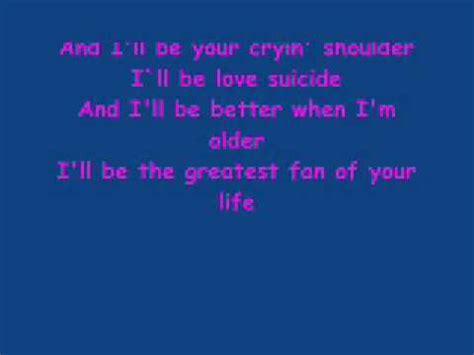 I'll Be Edwin Mccain (lyrics On Screen) Youtube