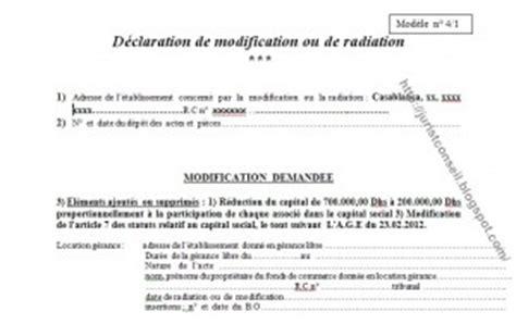 Telecharger Formulaire Registre De Commerce Tunisie