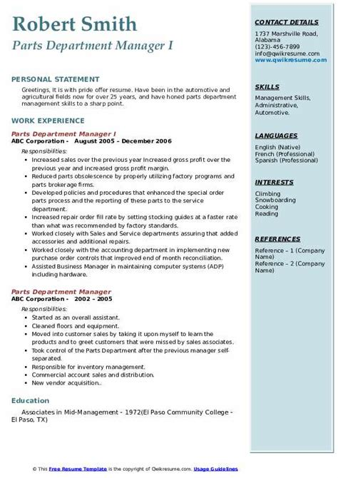 parts department manager resume samples qwikresume