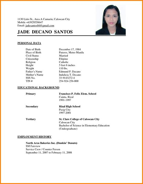 6 curriculum vitae format for college students mail clerked