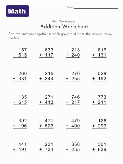 1st grade math worksheet subtraction with regrouping 3 digit addition and subtraction for school math