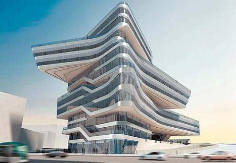 Arte ¿que Es Arquitectura?