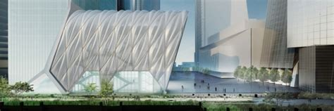Culture Shed Hudson Yards by Serious 15 Hudson Yards And The Future Of New