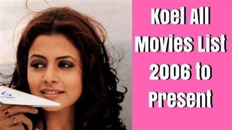 Indian Bengali Actress Koel Mullick Video Free Tight Ass
