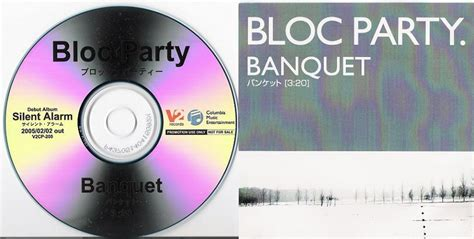 bloc banquet records vinyl and cds to find and out of print