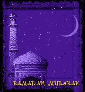 ramadan mubarak  arabic religious myniceprofilecom
