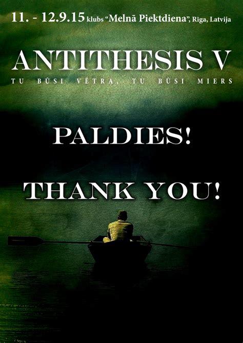 P3LICAN PARTISANS SUBCULTURE: ANTITHESIS V paldies / thank ...