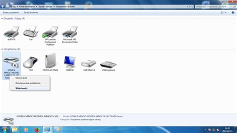 You are downloading trial software. Free Konica Minolta Bizhub C25 Driver Download : Konica Minolta Multifunction Printer Konica ...