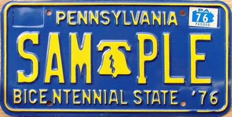 pa personalized license plate form pa personalized license plate lookup best plate 2018