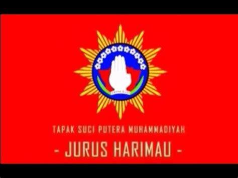 Jurus Harimau TAPAK SUCI - YouTube