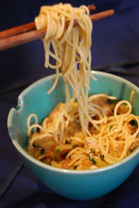blogueur cuisine les 25 meilleures idées de la catégorie nouilles chinoises