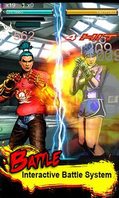 GRATUIT TEKKEN TÉLÉCHARGER STREET PC FIGHTER 01NET X