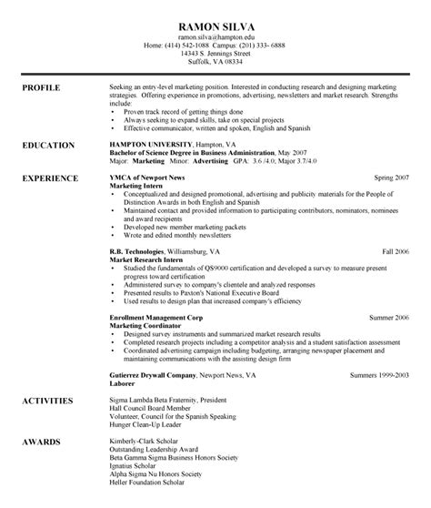 entry level accounting sle resume objectives car