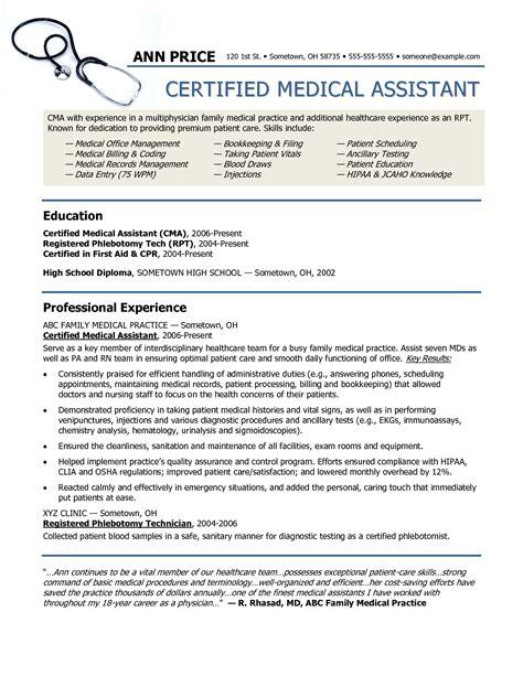 2016 2017 sle resume for medical assistant resume 2018