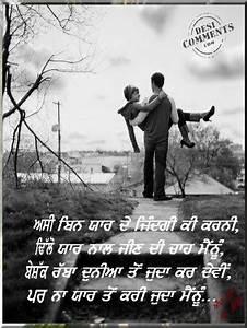 Love Quotes For Him In Punjabi Language   Anti Love Quotes