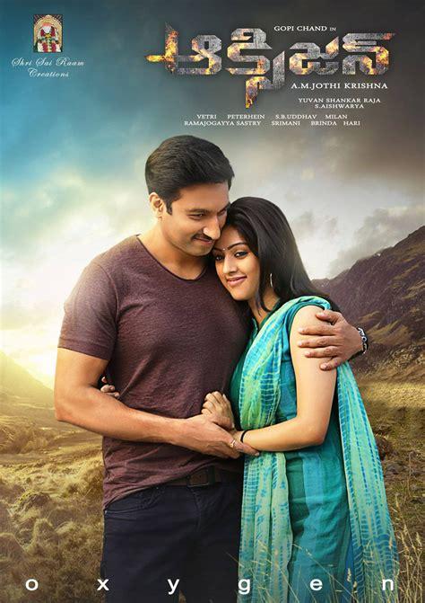 dhruva movie download in telugu movierulz