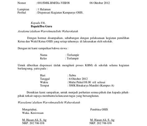 Contoh Surat Resmi Surat Dispensasi Tidak Masuk Sekolah