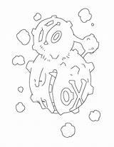 Amoeba Drawing Pokemon Paramecium Coloring Key Malvorlagen Getdrawings Ausmalbilder Gemerkt Von sketch template
