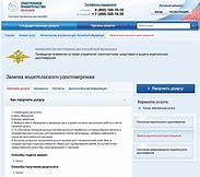 замена водительского удостоверения с окончанием срока без прохождения медецинской комиссии