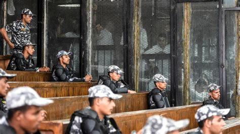 Egipto condena a muerte a 75 partidarios del expresidente