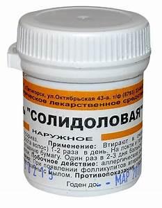 Кортикостероиды для лечения слизистых при псориаза