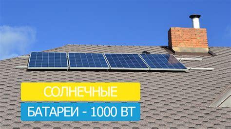 Ветровыми и солнечными . 1.2. Гибридные системы электроснабжения с дублирующими дизельными электростанциями