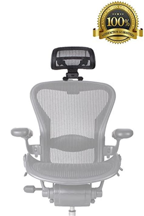 herman miller aeron headrest what are the benefits