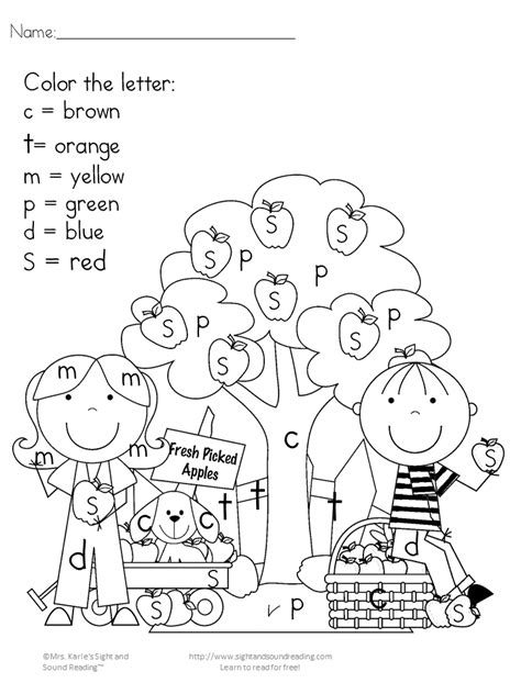color by letter printable fall coloring pages color by letter sight word