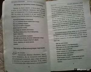 Плазмаферез крови при псориазе отзывы