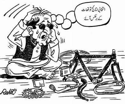 League Cartoons Muslim Nawaz Pmln Political Sharif