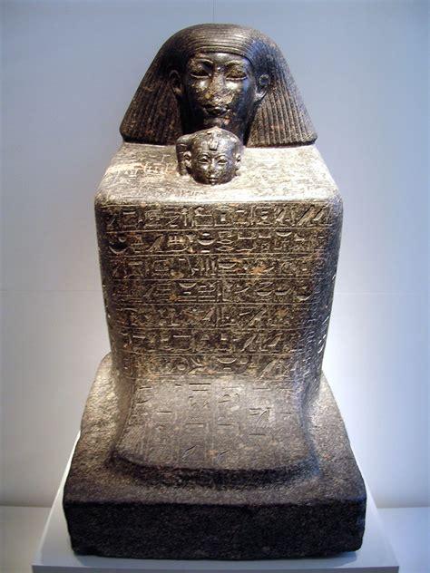 egyptian museum block statue  senenmut  block