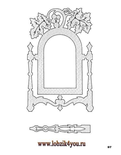 khudozhestvennoe vypilivanie classic fretwork scroll