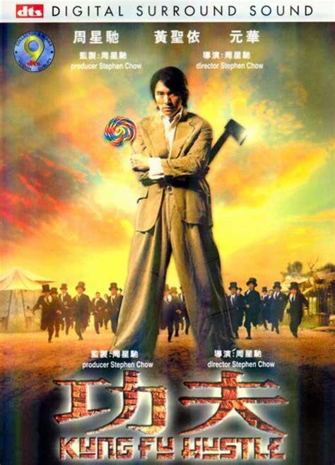 kung fu hustle hindi dubbed mkv