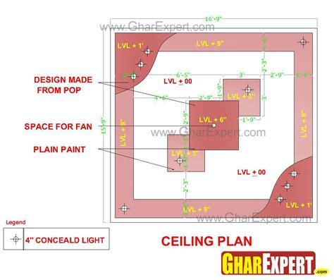 POP false ceiling design for 17 ft by 16 ft room   GharExpert