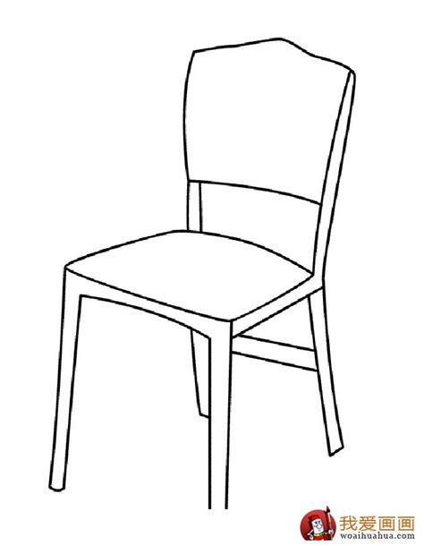 dessin de chaise en perspective 椅子简笔画 儿童简笔画椅子图片大全 简笔画 儿童画 我爱画画网